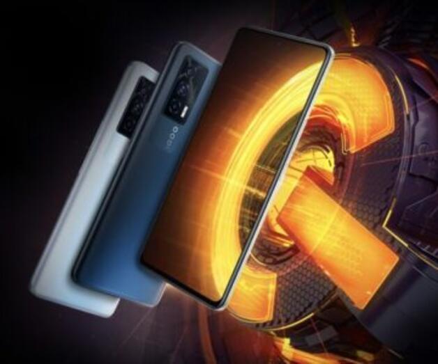 Son dakika: İQOO Neo5'e göre daha uygun fiyatlı bir alternatif olacak