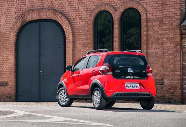 Fiat Mobi üretilecek mi?