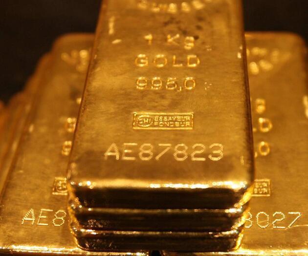 Çeyrek altın ne kadar? 11.01.2017