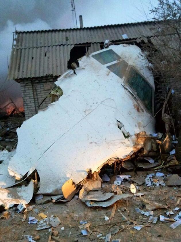 SON DAKİKA: Türk kargo uçağı Bişkek'te düştü: 32 ölü