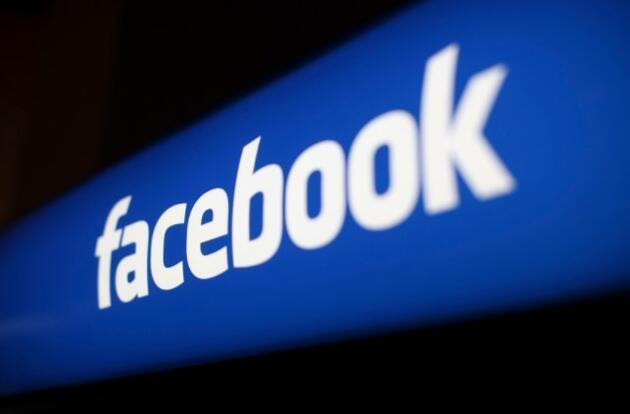 Facebook sayfa silme işlemi nasıl yapılır?