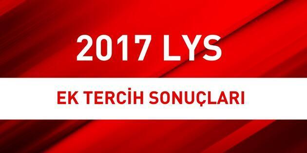 2017 LYS ek tercih sonuçları açıklandı   ÖSYM sonuç sayfası