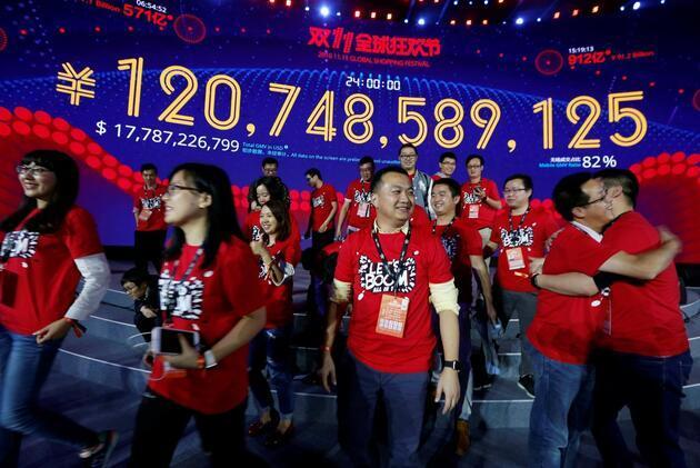 Rekorları alt üst ettiler! Yarım saatte 7 milyar dolar harcandı...