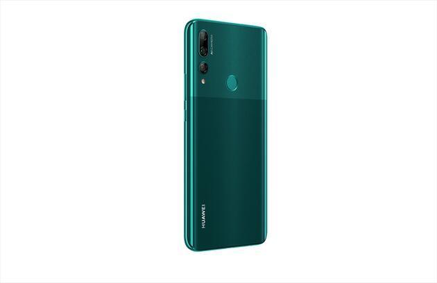 Huawei tarih verdi! Tüm dünyaya duyuracak