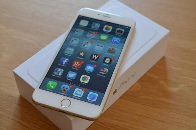 iOS 13.1.2 güncellemesi yayınlandı! İşte gelen yenilikler
