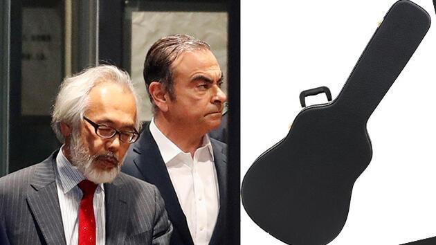 Aradığınız CEO bu çantanın içinde: Ünlü CEO'nun sıradışı kaçış hikayesi!
