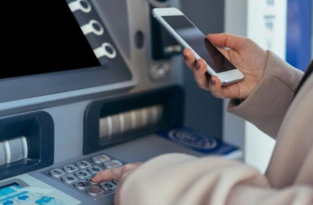 Bankacılıkta yeni dönem: Anne kızlık soyadı tarihe karışıyor