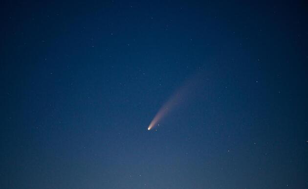 NASA tarafından keşfedilmişti... Tekirdağ'da görüntülendi