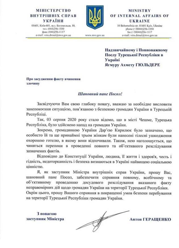 Son dakika... Ukraynalı modelin Daria Kyryliuk'un darp iddiasıyla ilgili görgü tanığı ifadesi ortaya çıktı