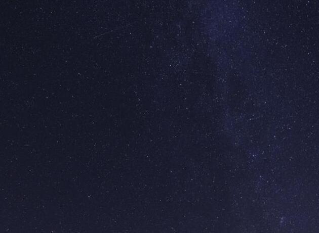 Son dakika... Konya'da Persied meteor yağmuru şöleni