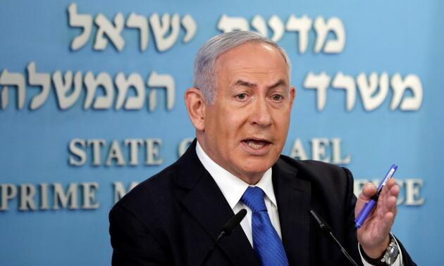 İsrail ve BAE arasındaki anlaşmada 'gizli madde' ifşa oldu