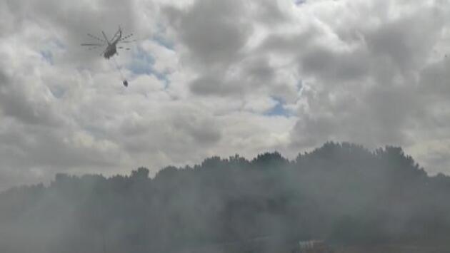 Son dakika.. Otluk alandaki yangına helikopterle müdahale