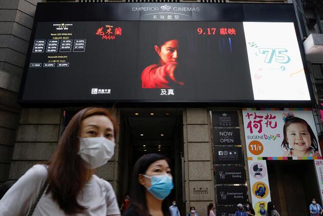 Son dakika... Yine Çin, yine dünyaya yayılıyor! Korkulan oldu...