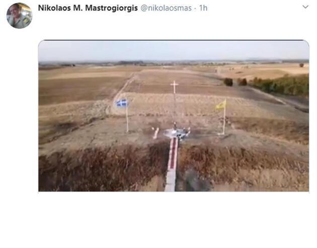 Ankara, Meriç Nehri sınırına dikilen 'dev haç'ı araştırıyor
