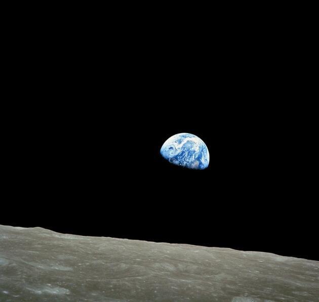 Dünya yeni bir 'Mini Ay'a sahip olabilir