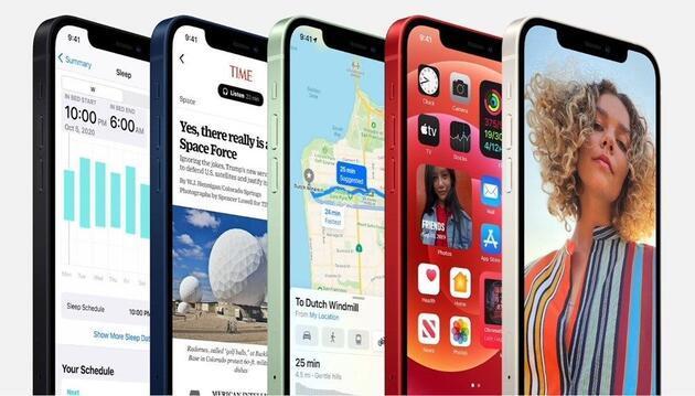 iPhone 12 modelleri ile ilgili tepki çeken karar! İlk engelleme geldi