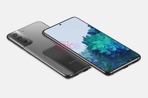 Samsung Galaxy S21 ve S21 Ultra'nın tanıtılacağı tarih belli oldu