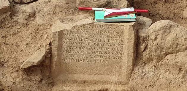 Bursa'da 1500 yıllık kitabe bulundu