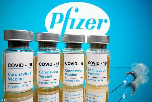 Uğur Şahin ve Özlem Türeci'den koronavirüs aşısı açıklaması