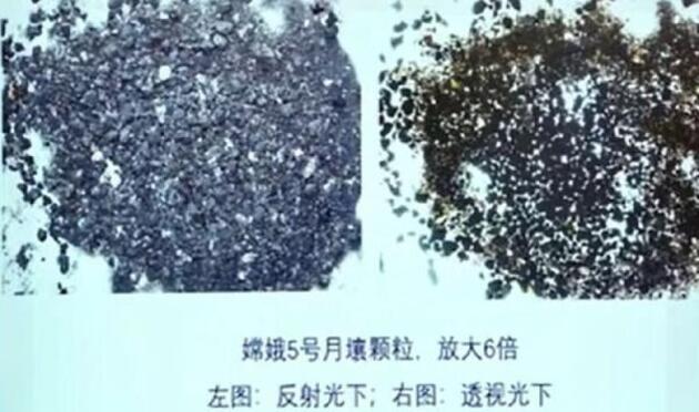 Çin'in Chang'e 5 uzay aracı, Ay'dan topladığı örnekleri yayınladı