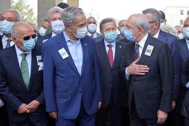 Eski Milletvekili Şahin Mengü için TBMM'de tören