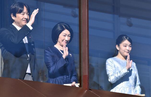 2600 yıllık ailede bir ilk: Japonya Kraliyeti'nde 'Kara Dul' krizi