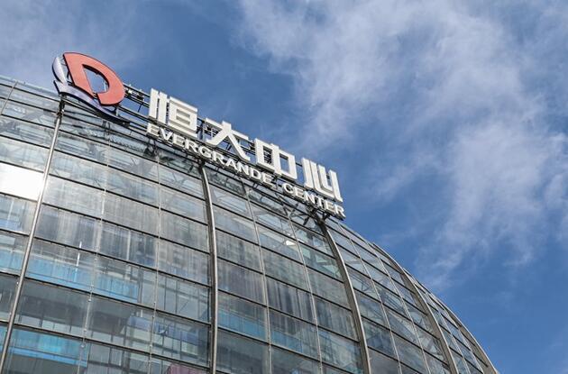 Dünya piyasaları endişeli: Bir Çin devinden daha kötü haber