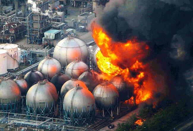 Fukuşima Nükleer Felaketi