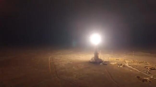 UFO sanılan cisim bakın ne çıktı