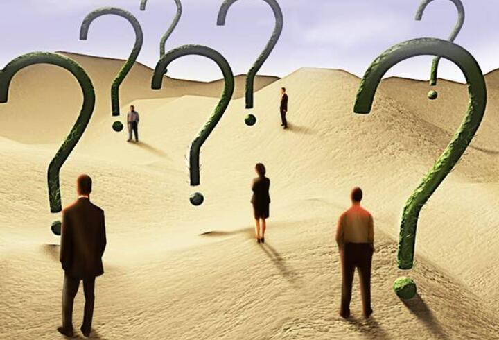 Sentez Nedir, TDK Sözlük Anlamı Ne Demek? Sentezlemek Ne Demek?