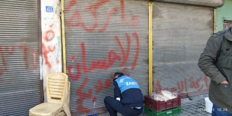 Dulkadiroğlu'nda ruhsatsız işyerleri kapatıldı