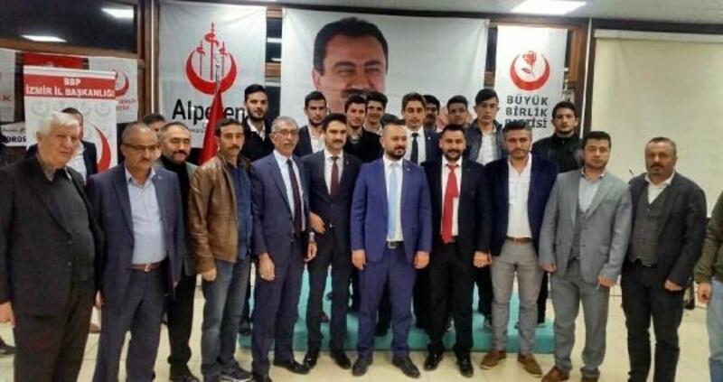 Muhsin Yazıcıoğlu İzmir'de anıldı