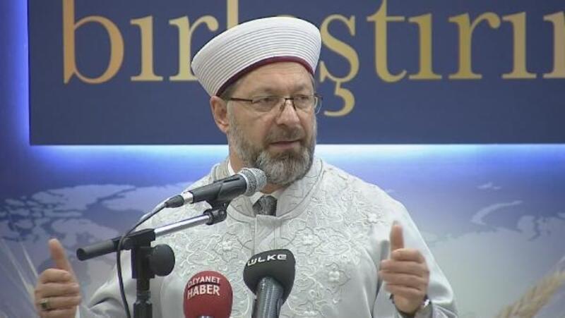 """Diyanet İşleri Başkanı Erbaş """"Ramazan ve İnfak"""" toplantısında konuştu"""