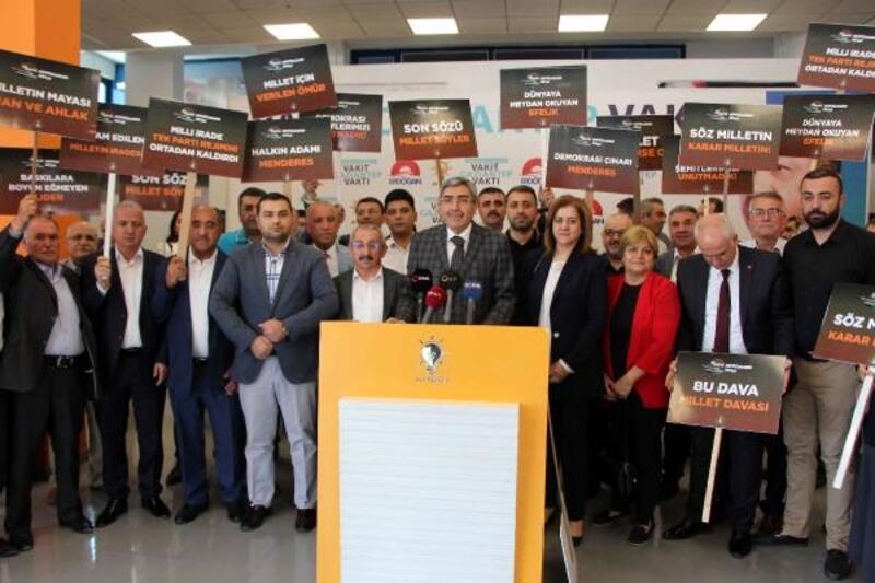 Ak Parti Gaziantep İl Teşkilatı'ndan 27 Mayıs açıklaması