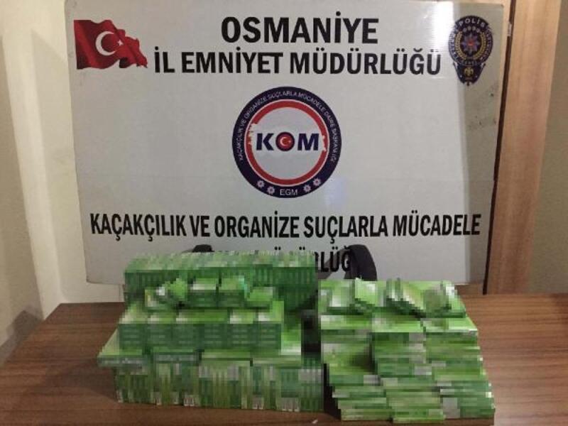 Osmaniye'de 2 bin 922 paket kaçak sigara ele geçirildi