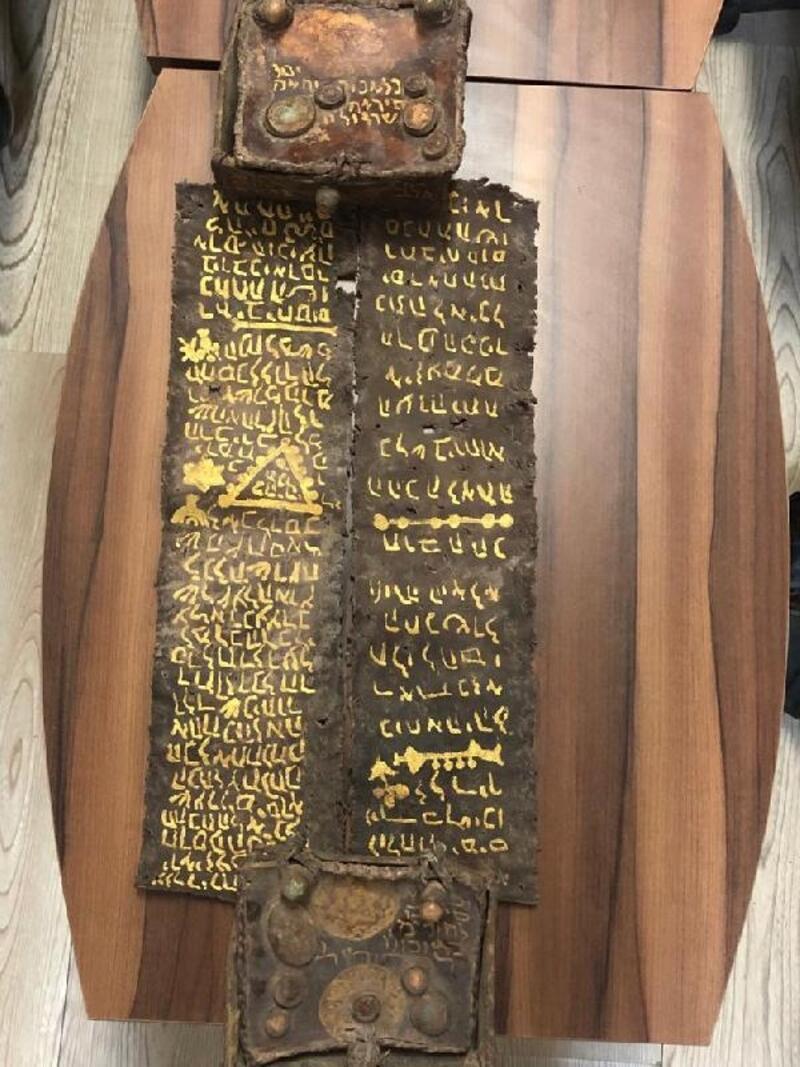 Bursa'da tarihi 'Tevrat' ele geçirildi, şüpheli adliyeye sevk edildi
