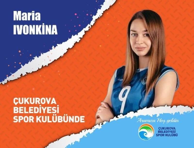 Çukurova Belediyesi Spor Kulübü'ne 6 yeni transfer