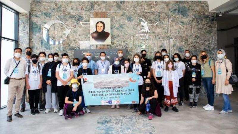 Özel yetenekli öğrenciler, Kayseri Üniversitesi'nde