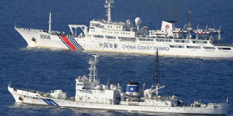 """Çin ile Japonya arasında """"ada"""" gerilimi"""