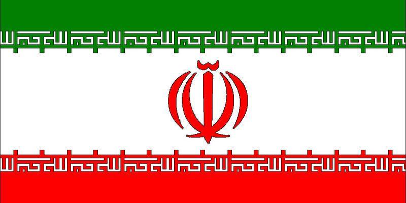 BM'den İran'a sert eleştiri