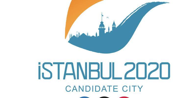 İstanbullu olimpiyattan bihaber!