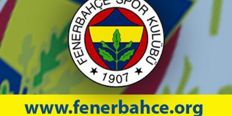 Fenerbahçe tepki gösterdi