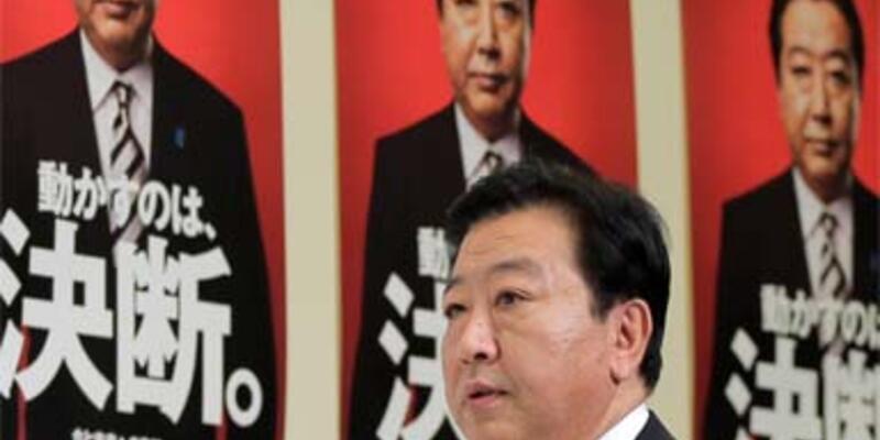 Japonya'da Liberal Demokratik Parti kazandı
