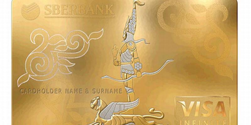 Saf altından, elmaslarla süslü kredi kartı!