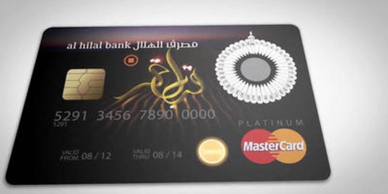 Araplardan kıbleyi gösteren kredi kartı