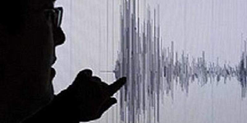 Kırşehir'de 4.5 büyüklüğünde deprem