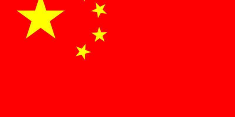 Çin silah iddialarını yalanladı