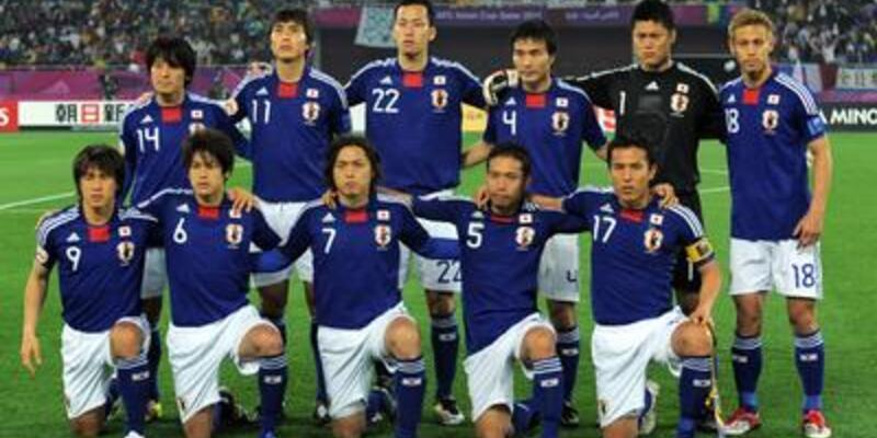 Japonya Copa America'ya katılacak
