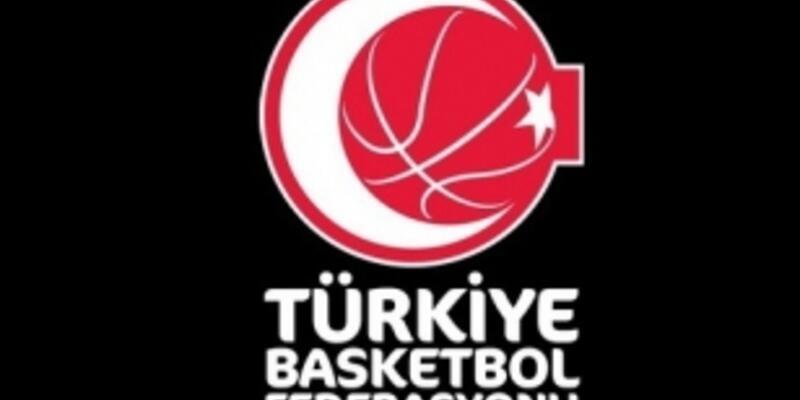 Galatasaray Liv Hospital ve Banvit'e ceza