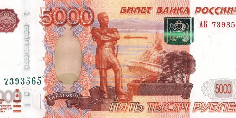 Kırım'da artık sadece Rus rublesi geçerli